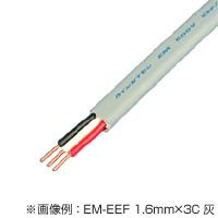 商品一覧 - 電線・ケーブルの購...